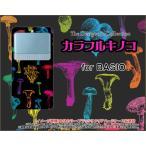 BASIO3 KYV43 ハードケース/TPUソフトケース 液晶保護フィルム付 カラフルキノコ(ブラック) きのこ エリンギ しめじ 原色
