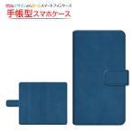 LEITZ PHONE 1  ライツフォン ワン SoftBank 手帳型 ケース 回転タイプ/貼り付けタイプ 液晶保護フィルム付 Leather(レザー調) type003 革風 レザー調 シンプル