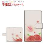 スマホケース OPPO Find X2 Pro OPG01 オッポ au 手帳型 ケース 貼り付けタイプ 仲良しりんご やのともこ デザイン イラスト りんご ピンク スマイル