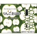 スマホケース OPPO Find X2 Pro OPG01 オッポ ファインド エックスツー プロ ハードケース/TPUソフトケース りんごおばけ 青りんご リンゴ 林檎