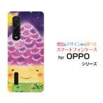 OPPO Find X2 Pro OPG01 オッポ ハードケース/TPUソフトケース 液晶保護フィルム付 あたたかい夜の家 やのともこ デザイン 家 星 夜空 にっこり