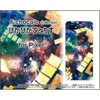 Google Pixel 3a docomo SoftBank ハードケース/TPUソフトケース 液晶保護フィルム付 ぴかぴかてとりす F:chocalo デザイン テトリス 宇宙 ゲーム インベーダー