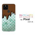 スマホケース Google Pixel 5 グーグル ピクセル ファイブ ハードケース/TPUソフトケース チョコミント アイス 可愛い(かわいい)