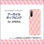 スマホケース XPERIA 10 II SO-41A SOV43 Y!mobile ハードケース/TPUソフトケース アーガイルポップピンク アーガイル柄 チェック柄 格子柄 茶 緑 シンプル