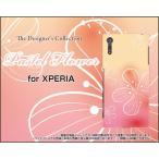 スマホケース XPERIA XZ SO-01J SOV34 601SO ハードケース/TPUソフトケース Pastel Flower type007 パステル ピンク オレンジ 花 フラワー