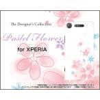 スマホケース XPERIA XZ1 SO-01K SOV36 701SO ハードケース/TPUソフトケース Pastel Flower type004 パステル 花 フラワー ピンク ホワイト