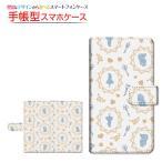 スマホケース ASUS ZenFone Live(L1) ゼンフォン ライブ 手帳型 スライド式 ケース アリス ドット ホワイトブルー