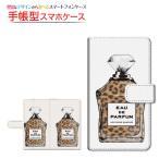 スマホケース ASUS ZenFone Live(L1) ゼンフォン ライブ 手帳型 スライド式 ケース 香水 type3 レオパード