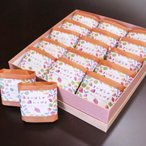 菓子 焼き菓子 和風 パイ 15個入り まいばらがいっパイ (かぼちゃ・紫芋・安納芋) 地元野菜使用