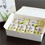 菓子 和菓子 もなか 北海道小豆使用 6個入 求肥入り 天野川螢もなか 粒餡 ほたる ご当地 お菓子 贈り物 贈答用