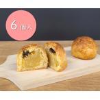 焼き菓子 シュトレン風 手のひらサイズ ミニケーキ 大豆餡使用 ホホホ6個入り