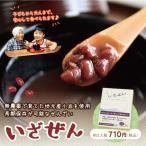 ぜんざい レトルトパック 約2人前 無農薬栽培 米原産小豆 甜菜(てんさい)糖使用 いざぜん1箱 (250g) 長期保存可能 滋賀県米原市
