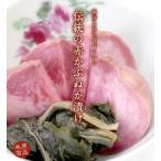 鍋冠乙女も食べている伝統の赤かぶぬか漬 無添加