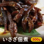 佃煮 いさざのつくだ煮 500g 滋賀県 郷土料理 湖魚の佃煮 ご飯のお供 お取り寄せ 米原市 お土産 おみやげ よはち