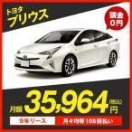 【特選車】トヨタ プリウス 2WD 5ドア S 5人 1800cc ガソリン DCVT
