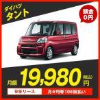 【特選車】ダイハツ タント 2WD 5ドア X 4人 660cc ガソリン DCVT