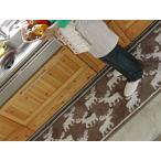 ショッピングマット キッチンマット 250 北欧 ロング ワイド エルク カモシカ 65×250 かもしか モダン 洗える シンプル
