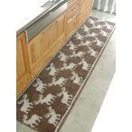 ショッピングキッチン キッチンマット 260 北欧 ロング ワイド エルク カモシカ 65×260 かもしか モダン 洗える シンプル
