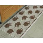 ショッピングキッチン キッチンマット 260 北欧 ロング ハリネズミ 45×260 はりねずみ モダン 洗える シンプル