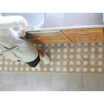 ショッピングマット キッチンマット 綿 160 北欧 ロング 水玉 ドット 50×160 ナチュラル モダン Polka dot 洗える シンプル