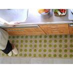 ショッピングマット キッチンマット 綿 250 北欧 ロング 水玉 ドット 50×250 ナチュラル モダン Polka dot 洗える シンプル
