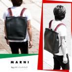 ショッピングMARNI MARNI マルニ 最高級 本革 レザー リュック バッグ ブラック 男女兼用 orobianco-design-bazar デザイン バザー