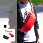 レザー ボディバッグ レッド ブラック ホワイト メンズ レディース orobianco-design-bazar デザイン バザー
