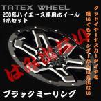 タテックスTATEX 16インチ 200系ハイエース専用車検対応ホイール  グッドイヤー イーグル#1ナスカータイヤ装着で車検対応  アルミホイール4本セット