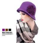 Wool Hat ������ ����� ������ �ϥå� ��ͥ˹ ����˹�� �� ��ǥ�-�� ˹�� ��ͥ˹ ���� cap ˹ Xmas ���ꥹ�ޥ� �ѡ��ƥ��� MA7540363