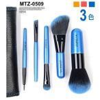 5本メイクブラシセット 化粧ブラシセット メイクブラシ収納ケース付  3色あり STZ-0509