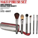6本メイクブラシセット、化粧筆、収納ケース付き、化粧ブラシセット、メイクブラシ STZ-0607