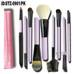在庫処分 時間限定セール 9本メイクブラシセット 化粧ブラシセット メイクブラシ収納ケース付  STZ-0901