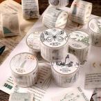 即日発送/珍しいい 硫酸紙テープ 英語 文字 ◆8種類◆ビンテージ アンティーク コラージュ素材 マステ ヴィンテージ ジャンクジャーナル 手帳デコ