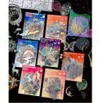即日出荷 オーロラ ステッカー 透ける オーロララメ シール 半透明 45枚入り 全8種類 ジャンクジャーナル 手帳 デコ コラージュ 素材 宇宙 sztz-45-030