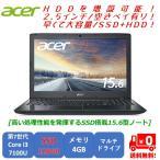 Acer エイサー ノートパソコン TMP259G2M-A34Q (Core i3-7100U/4GB/SSD128G/DVD±R/RW/ディスプレイ15.6型/Windows 10 Pro 64bit/1年保証/Officeなし/ブラック)