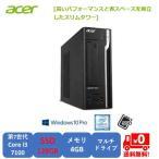 Acer エイサー デスクトップ パソコン VX2640G-A34Q (Core i3-7100/4GB/SSD128G/DVD±R/RW/Windows 10 Pro 64bit/1年保証/Officeなし)スリムタワー