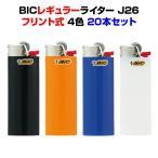 ��BIC�饤������Bic�饤���� �쥮��顼J26 20�ܥ��å� �ӥå��饤���� �䤹�꼰�ڻȤ��Τƥ饤����/BiC�饤����/bic�饤����/�ե��ȼ��饤������
