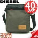 ディーゼル バッグ ショルダーバッグ DIESEL  X02408 P0166 H4585
