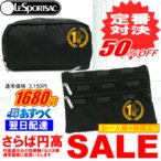 ◇→レスポ ポーチ LeSportsac レスポートサック ポーチ 6511 7185 対決 5982/5922 取扱店舗