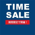 Yahoo!卸屋【ゲリラは完売 次回開始予定未定 現在商品は未定です 電撃ゲリラバーゲン 2】 アニエスベー  AGNES B 7399033082000