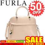フルラ 斜め掛けバッグ FURLA PIPER BFK9 PIPER M DOME ML0 MAGNOLIA ARE ARES【型式】1108560009030