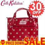 ショッピングキャスキッドソン ◇◇ キャスキッドソン バッグ トートバッグ CATH KIDSTON  416870 ORIGINAL BOX BAG OC  CRANBERRY  BUTTON SPOT 比較対照価格 5,184 円