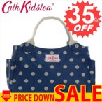 ショッピングキャスキッドソン ◇◇ キャスキッドソン バッグ トートバッグ CATH KIDSTON  417334 DAY BAG  MATT COATED  ROYAL BLUE  BUTTON SPOT 比較対照価格 10,260 円