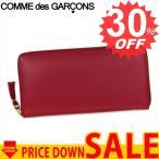 ショッピングコムデギャルソン コムデギャルソン 財布 COMME des GARCONS コムデギャルソン 長財布 SA0110 レッド  【型式】 COMME DES GARCONS 1275010110033