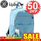 キプリング バッグ リュック・バックパック KIPLING BP3893 AIDEEN 452 BLUE GREY【型式】1371803893070