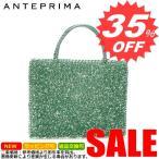 アンテプリマ バッグ ANTEPRIMA BGS 046 057 SQUARE SHAPE VERDE CHIARO    【型式】 ANTEPRIMA 1398054605762