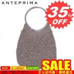 アンテプリマ バッグ ANTEPRIMA BGS P88 057 ROUND MEDIUM ROSA METAL 190   【型式】 ANTEPRIMA 1398058805730