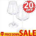 バカラ グラス Baccarat バカラ シャトーバカラ ワイングラス 2611151 新作 満載 取扱店舗
