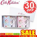 ショッピングキャスキッドソン キャスキッドソン マグカップ CATH KIDSTON 616362 caption