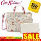 ショッピングキャスキッドソン CATH KIDSTON CARRY ALL NAPPY BAG Stone 647229 キャスキッドソン
